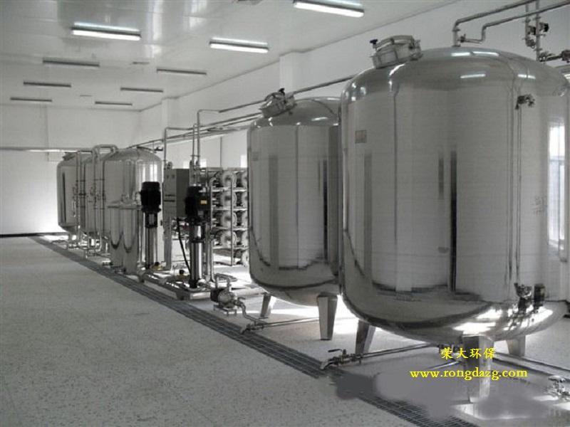 医疗器械纯化水设备