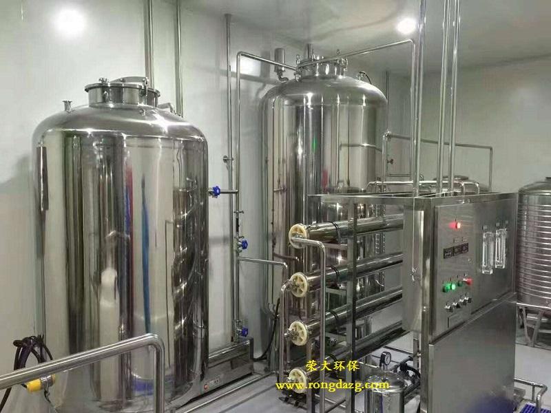 医院用纯化水设备