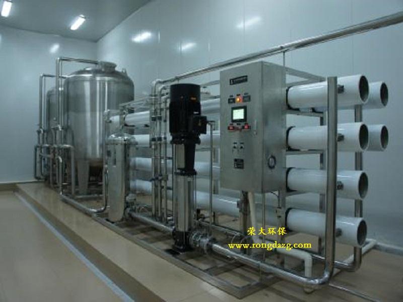 中药制品纯水设备
