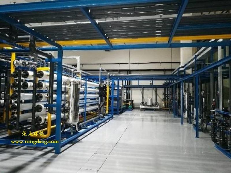 单晶硅/多晶硅超纯水设备