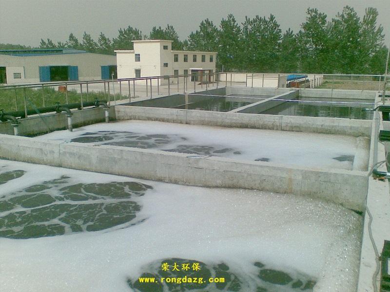 纺织印染行业污水处理设备